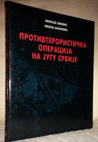 Protivteroristička operacija na jugu Srbije