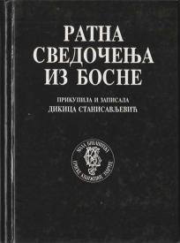 Ratna svedočenja iz Bosne 1991 - 1993
