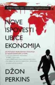 Nove ispovesti ubice ekonomije
