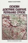 Osnovi doktrine odbrane Republike Srpske