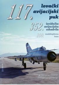 117. lovački avijacijski puk