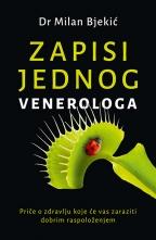 Zapisi jednog venerologa