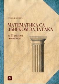 Matematika sa zbirkom zadataka za 2. razred gimnazije