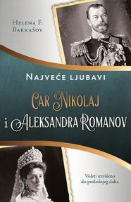 Car Nikolaj i Aleksandra Romanov