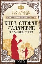 Život srpskih srednjovekovnih vladara: knez Stefan Lazarević pod majčinim suncem