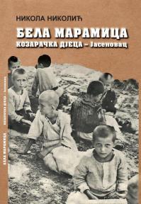 Bela maramica: kozaračka djeca - Jasenovac