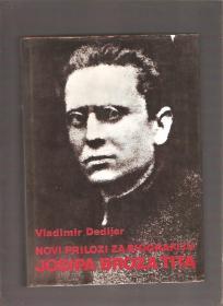 Novi prilozi za biografiju Josipa Broza Tita 1.knjiga