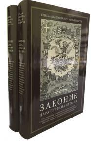 Zakonik cara Stefana Dušana, knjiga 4 I-II