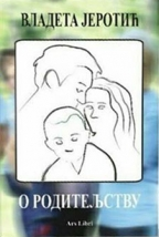 O roditeljstvu