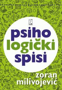 Psihologički spisi