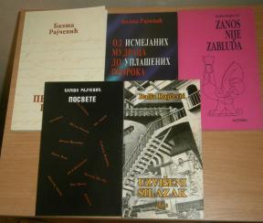 šest knjiga