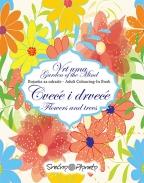 Bojanka vrt uma - Cveće i drveće