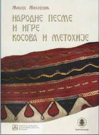 Narodne pesme i igre Kosova i Metohije
