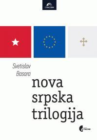 Nova srpska trilogija