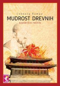 Mudrost drevnih - ezoterični rečnik