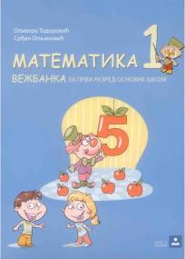 Matematika 1 - vežbanka za prvi razred osnovne škole