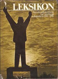 Leksikon NORa i revolucije u Jugoslaviji 1941-1945 knjiga 2