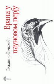 Vrana u paunovom perju