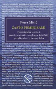 Zašto feminizam?