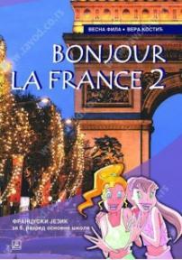 Bonjour la France 2 - udžbenik iz francuskog jezika za šesti razred osnovne škole