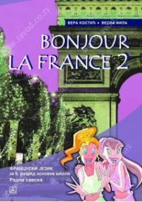 Bonjour la France 2 - radna sveska iz francuskog jezika za šesti razred osnovne škole