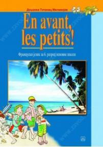 En avant, les petits 4 - udžbenik iz francuskog jezika za šesti razred osnovne škole