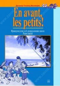En avant, les petits 4 - radna sveska iz francuskog jezika za šesti razred osnovne škole