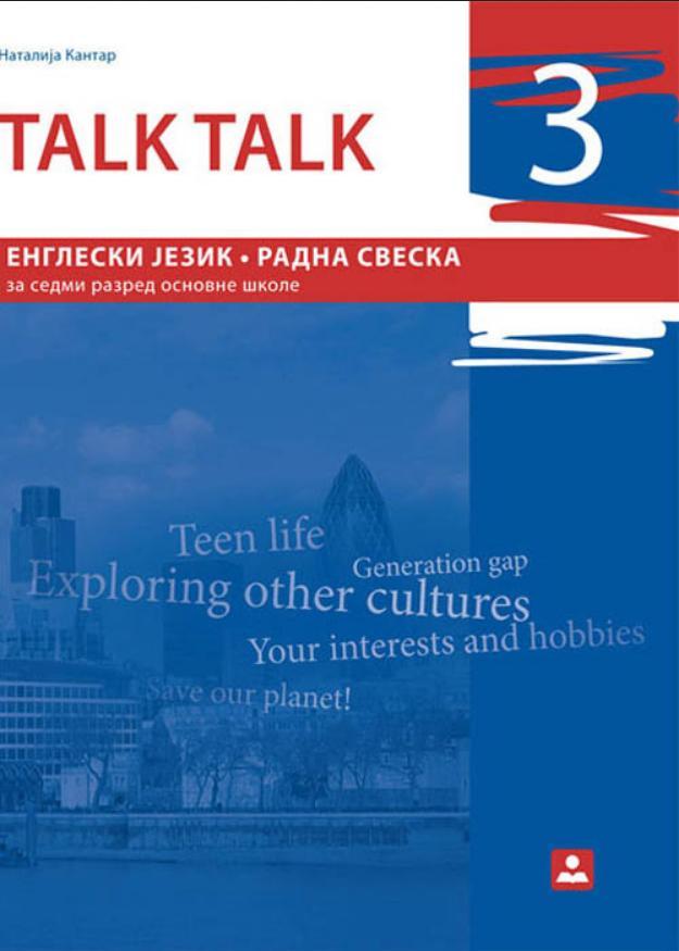 Talk Talk 3, radna sveska