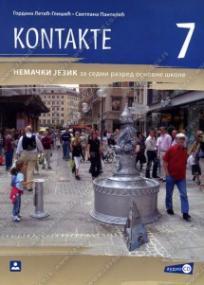 Kontakte 7 - udžbenik + CD