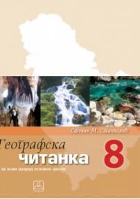 Geografska čitanka 8 - za osmi razred osnovne škole