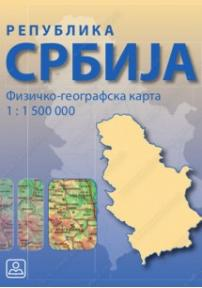 Srbija - Fizičko-geografska karta