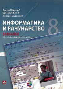 Informatika i računarstvo 8, vežbanka