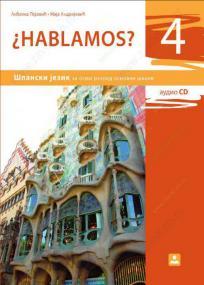 Hablamos 4 - udžbenik iz španskog jezika za osmi razred osnovne škole