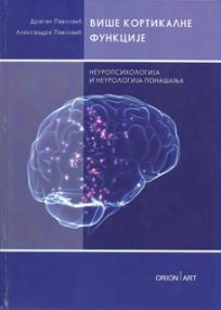 Više kortikalne funkcije: neuropsihologija i neurologija ponašanja