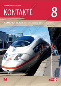 Kontakte 8 - udžbenik iz nemačkog jezika za osmi razred osnovne škole