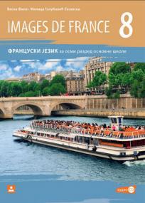 Images de France 8 - udžbenik iz francuskog jezika za osmi razred osnovne škole