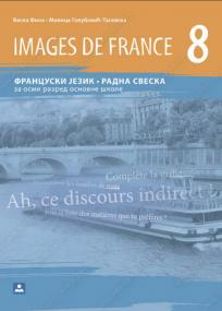 Images de France 8 - radna sveska iz francuskog jezika za osmi razred osnovne škole