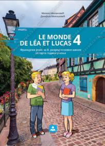 Le francais pour nous 4, udžbenik + CD