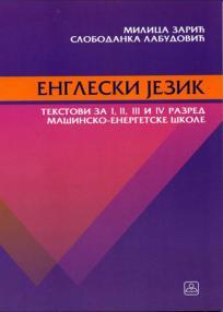 Engleski jezik - testovi za I, II, III i IV razred mašinsko-energetske škole