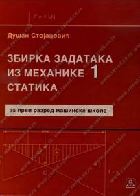 Zbirka (rešenih) zadataka iz Mehanike 1 (statika)