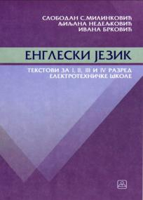 Engleski jezik - testovi za I, II, III i IV razred elektrotehničke škole