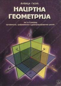 Nacrtna geometrija - za prvi i drugi razred građevinske, trgovinske i drvnoprerađivačke