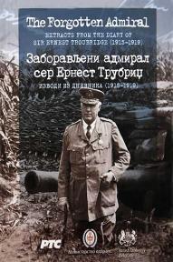 Zaboravljeni admiral Ser Ernest Trubridž: izvodi iz dnevnika (1915-1919)