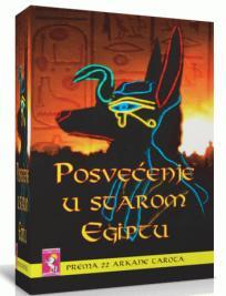 Posvećenje u starom Egiptu