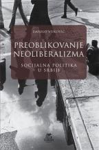 Preoblikovanje neoliberalizma: socijalna politika u Srbiji