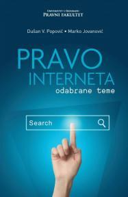 Pravo interneta