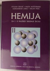 Hemija 2 - opšta, neorganska i organska za 1. i 2. razred prehrambene i poljoprivredne š