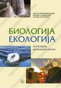 Biologija i ekologija za prvi razred ekonomske škole