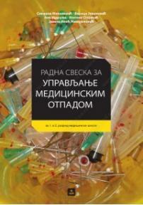 Upravljanje medicinskim otpadom - radna sveska za 1. i 2. razred medicinske škole