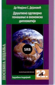 Društveno odgovorno ponašanje i ekonomska diplomatija